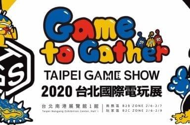 El Taipei Game Show 2020 ha sido cancelado