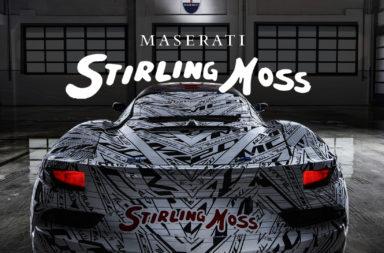 Maserati dio a conocer un poco más las formas que llevará su próximo superdeportivo