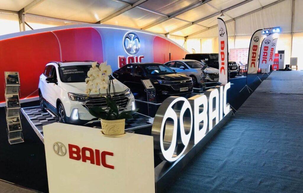 China confirmó que llevará a cabo el Salón del Automóvil de Pekín en septiembre