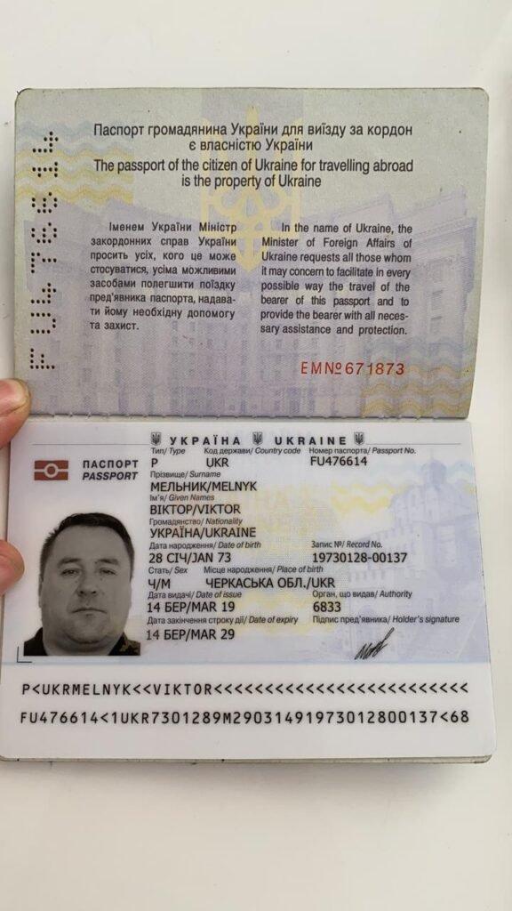 Pasaporte de Viktor