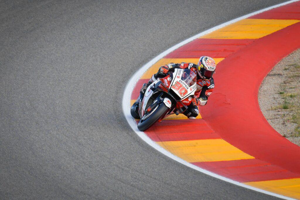 Nakagami brilló en Aragón y se quedó con su primera pole en Moto GP