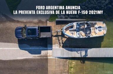 Ford Argentina comenzó con la preventa de la nueva generación de la F-150