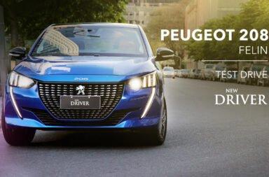 Peugeot 208: El león que vino a mostrar los colmillos en su segmento