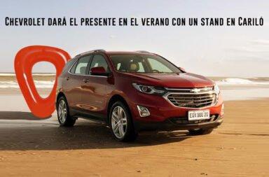 Chevrolet dará el presente en el verano con un stand en Cariló