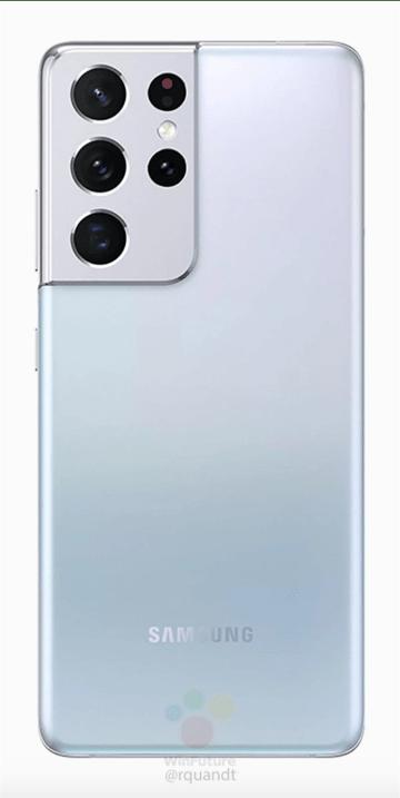 Samsung Galaxy S21 Ultra: imágenes oficiales filtradas