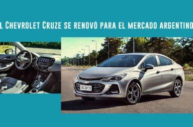 El Chevrolet Cruze se renovó para el mercado argentino ¿En qué cambia?