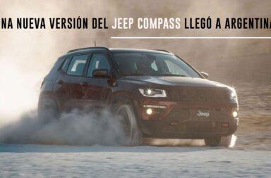 Una nueva versión del Jeep Compass llegó a Argentina