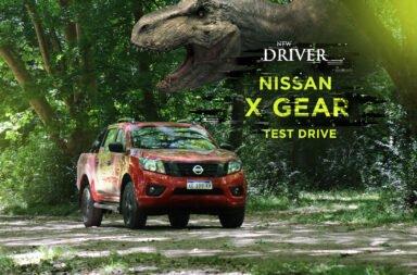 A bordo de la Nissan X-Gear: La camioneta que le da su toque de deportividad a la Frontier
