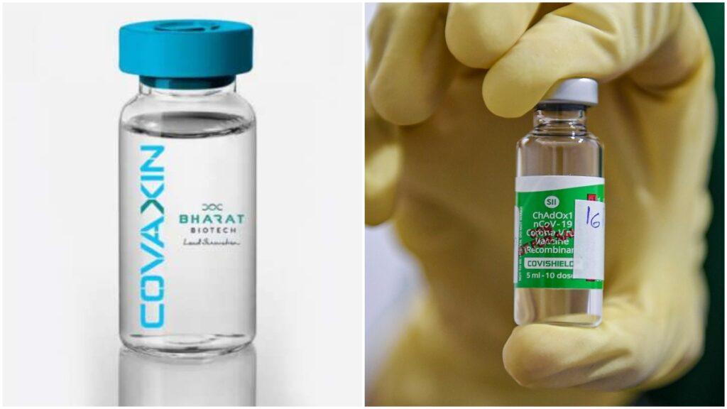 Vacuna India