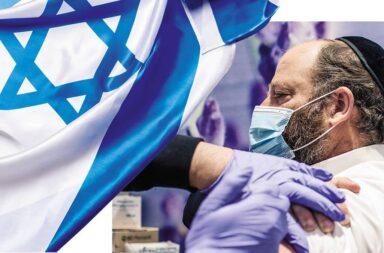 Israel estudia la posibilidad de desarrollar y producir su vacuna contra el coronavirus en Argentina