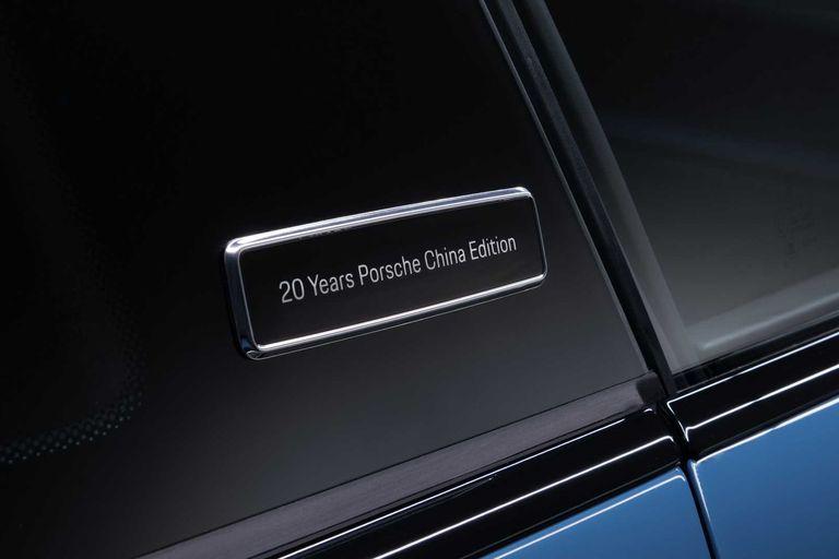 Porsche lanzó una nueva edición especial del 911 Turbo S