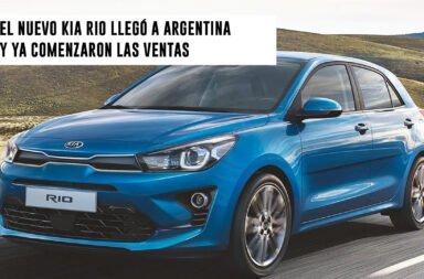 El nuevo Kia Rio llegó a Argentina y ya se comercializa