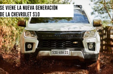 Se viene la nueva generación de la Chevrolet S10