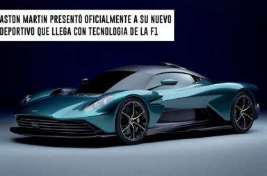 Aston Martín presentó oficialmente a su nuevo deportivo que llega con tecnología de la F1