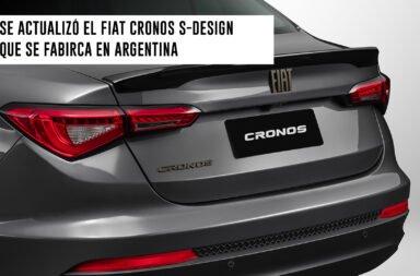 Se actualizó el Fiat Cronos S-Design II que se fabrica en Argentina