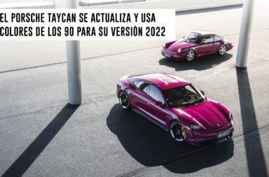 El Porsche Taycan se actualiza y usa colores de los 90 para su versión 2022