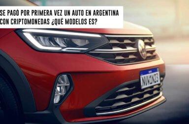 Se pagó por primera vez un auto en Argentina con criptomonedas ¿Qué modelo es?